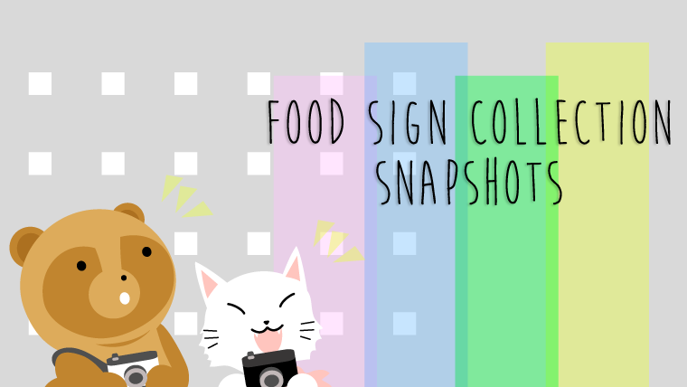 Food sign collection  #2