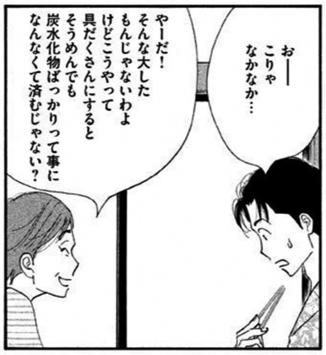 hiyashi_somen_knt