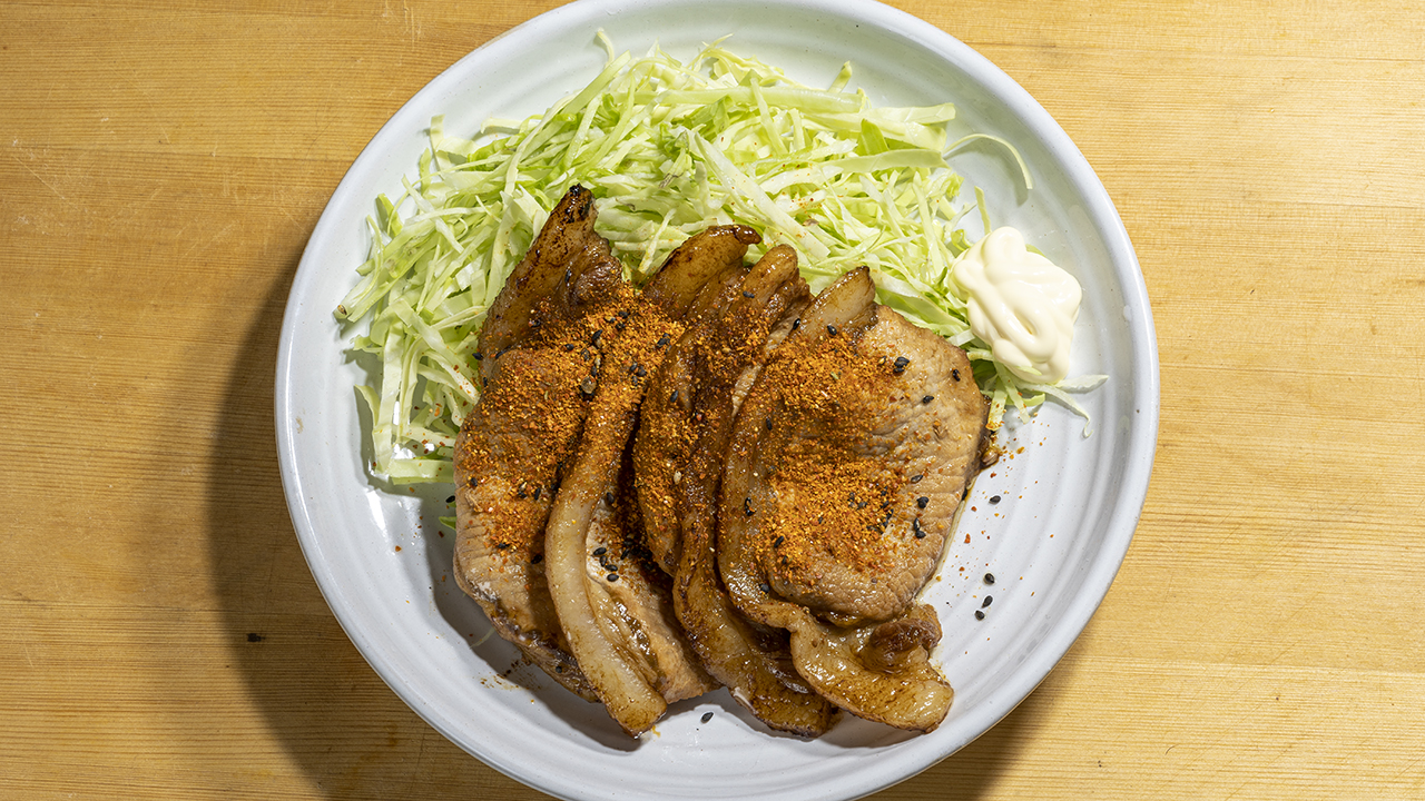 Pork togarashi head